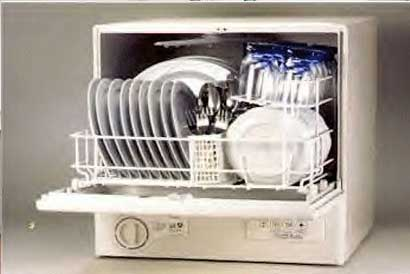 Compact-Dishwasher repair