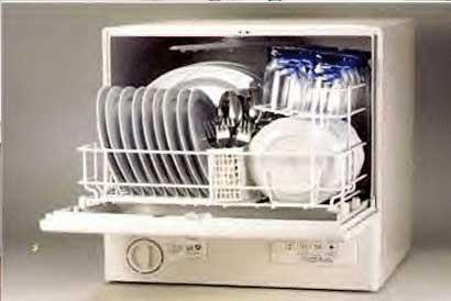 Compact-Dishwasher repair